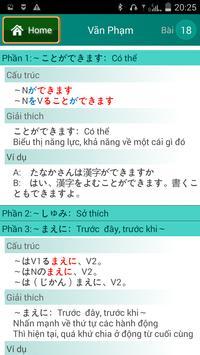 Minna No Nihongo screenshot 1