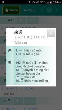 Minna No Nihongo screenshot 3