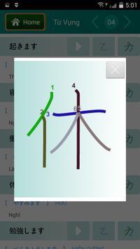 Minna No Nihongo screenshot 6