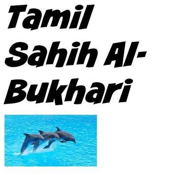 Tamil Sahih Al-Bukhari poster