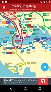 Trainsity Hong Kong poster