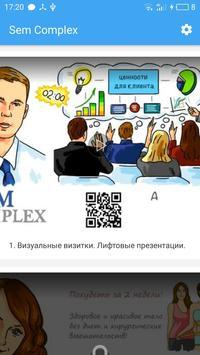 Sem Complex poster