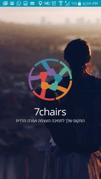 7chairs - Support platform for life difficulties poster