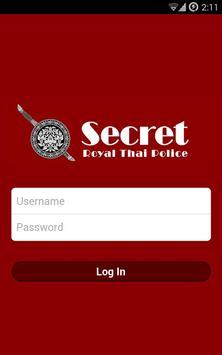 RTP - Secret poster