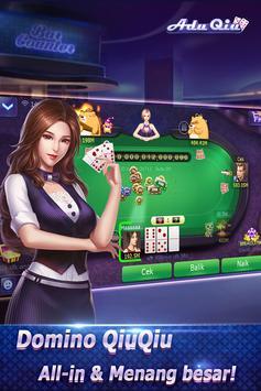 Adu Qiu screenshot 2