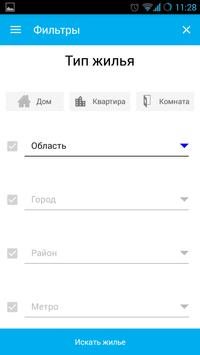 Domvnaem apk screenshot