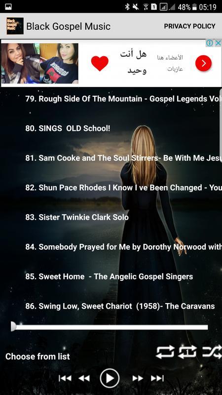 New Black Gospel Music Songs Apk تحميل مجاني موسيقى وأغان تطبيق