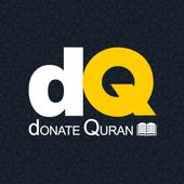 Donate Quran icon