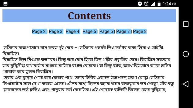 মাচ অ্যাডু অ্যাবাউট নাথিং উইলিয়াম শেকসপিয়র apk screenshot