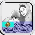 Dongeng Anak Muslim Terbaik