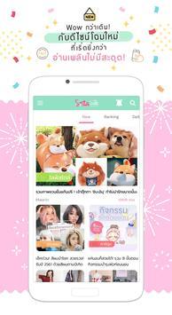 SistaCafe screenshot 1