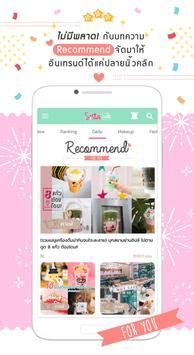 SistaCafe screenshot 4
