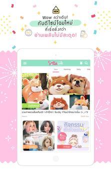 SistaCafe screenshot 6