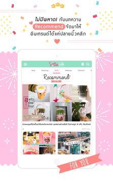 SistaCafe screenshot 9