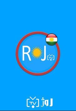 Roj TV روژ تیڤی poster