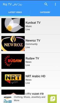 Roj TV روژ تیڤی screenshot 1