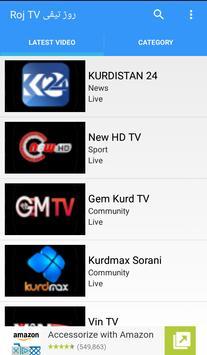 Roj TV روژ تیڤی apk screenshot