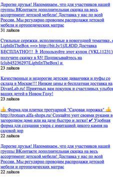 Доставка цветов по россии poster