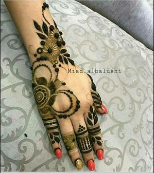 Mehndi Art Designs screenshot 4