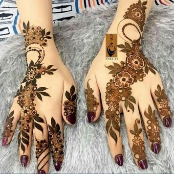 Mehndi Art Designs screenshot 5