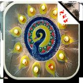 Unique Rangoli Design icon