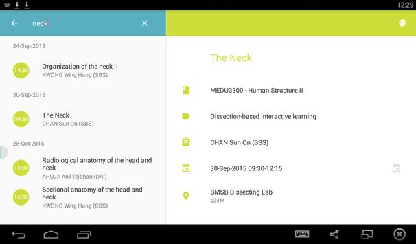MCU screenshot 7