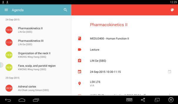 MCU screenshot 6