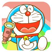 Doraemon Repair Shop icon