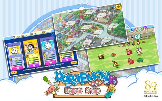 Doraemon Repair Shop screenshot 3