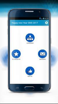 Happy New Year SMS 2017 screenshot 1