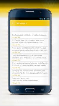Bonne Année Messages  2017 screenshot 3