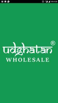Wholesale Bazaar - Salwars Saree Kurti Lehengas poster