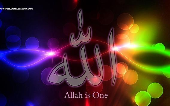 Allah Wallpaper screenshot 1