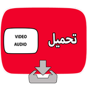 تحميل فيديوات الانترنيت Prank icon