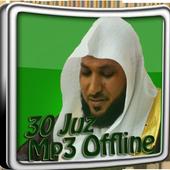 30 Juz Al Qur'an Offline icon