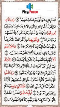 30 Juz Al Qur'an Offline apk screenshot