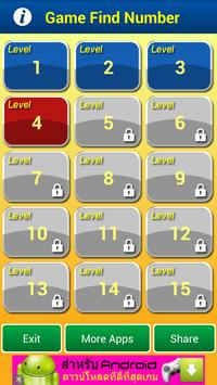 Find The Number Games screenshot 1