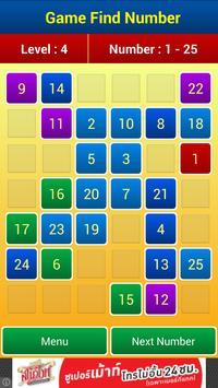 Find The Number Games screenshot 2