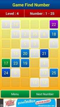 Find The Number Games screenshot 3