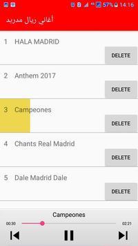اغاني عشاق ريال مدريد - لعشاق الملكي screenshot 2