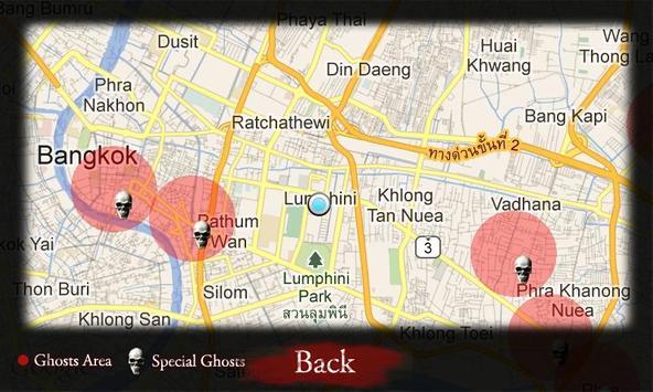 Ghost Shutter The Excorist apk screenshot