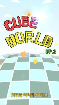 Cube World poster