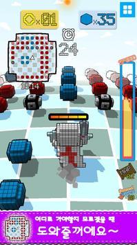 Cube World apk screenshot