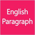 English Paragraph Collection