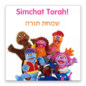 Simchat Torah & Shemini Atzeret Wishes icon