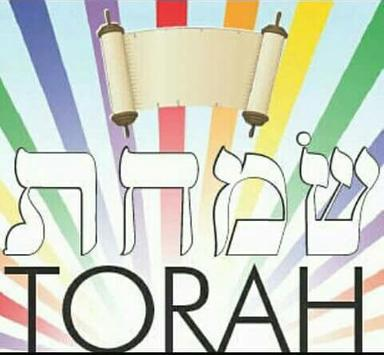 Simchat Torah & Shemini Atzeret Wishes screenshot 3