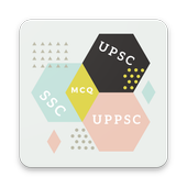 UPSC SSC MCQ Practice Questions in Hindi & English icon
