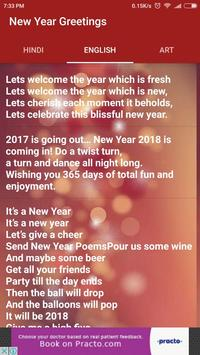 New Year Messages screenshot 1