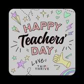Happy Teachers' Day Greetings icon