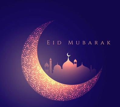 Eid Mubark Greetings screenshot 1